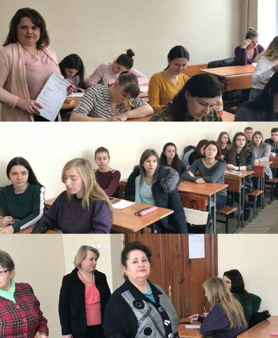 Відбувся І етап Всеукраїнської студентської олімпіади з навчальної дисципліни «Фінанси»