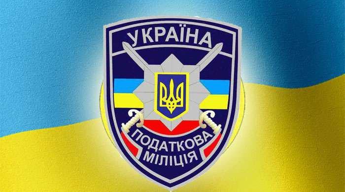 Вітаємо з 20-ю річницею створення Податкової міліції ДФС України та третьою річницею спецпідрозділу «Фантом»!