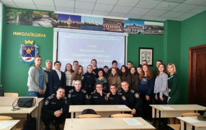 Підсумки І етапу Всеукраїнської студентської олімпіади з професійно орієнтованої дисципліни «Безпека життєдіяльності»
