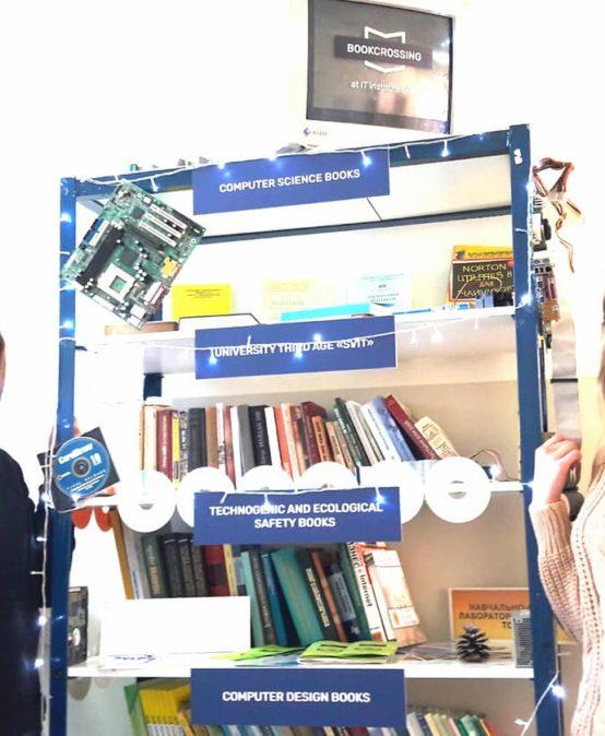 У ННІ інформаційних технологій започаткували Bookcrossing