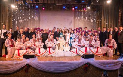 Святковим концертом в УДФСУ підсумували 2019 рік