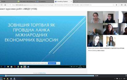 On-line захист курсових робіт  – група МЕБ-16-1