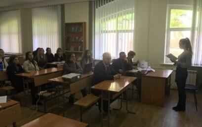 Засідання студентського наукового товариства «МИТНИЙ FORUM»