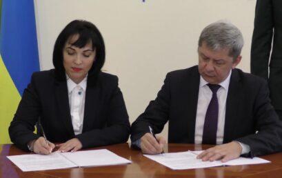 Вінницький ННІ УДФСУ розпочав співпрацю із ГУ ДПС у Вінницькій області