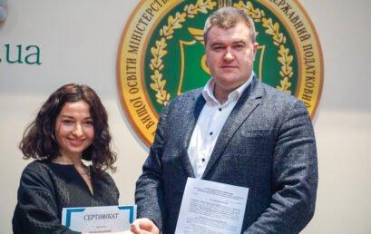 УДФСУ та «Фонд регіонального розвитку «Місто для життя» підписали Меморандум про співпрацю