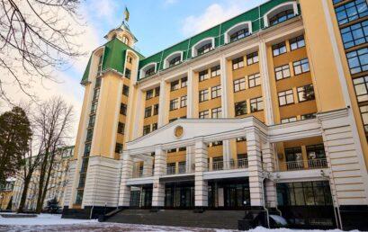 Відбулася Наукова рада Міністерства фінансів України