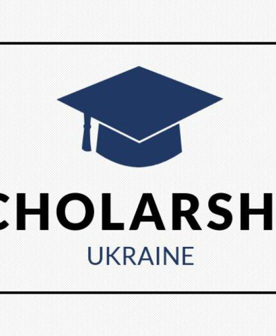 VII конкурс проєкту «Scholarship в Україні»: студенти можуть отримати грант на навчання