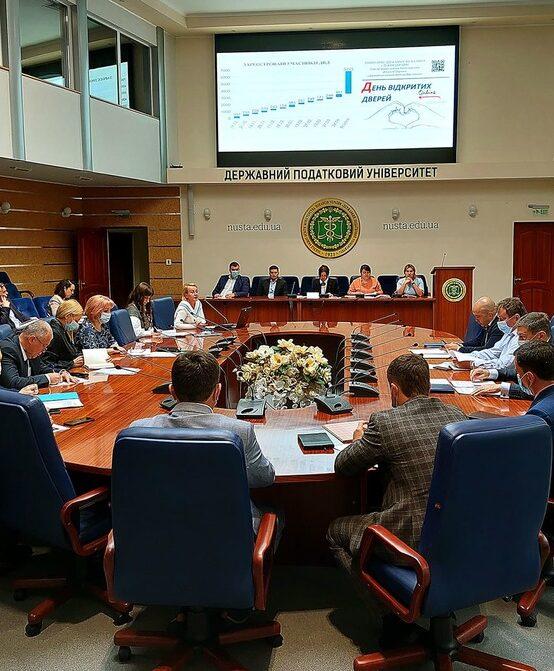 Відбулося засідання ректорату УДФСУ