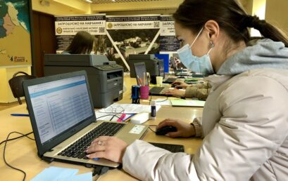Приймальна комісія УДФСУ розпочала реєстрацію вступників на ЄВІ та ЄФВВ до магістратури
