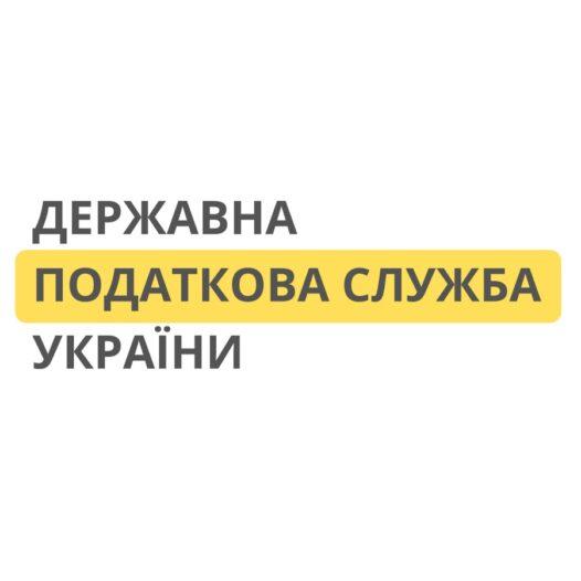 ГУ ДПС у м. Києві запрошує студентів та випускників УДФСУ на роботу