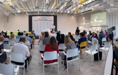 Представники Університету державної фіскальної служби України взяли участь у конференції «Дуальна освіта:виклики та перспективи в Україні»