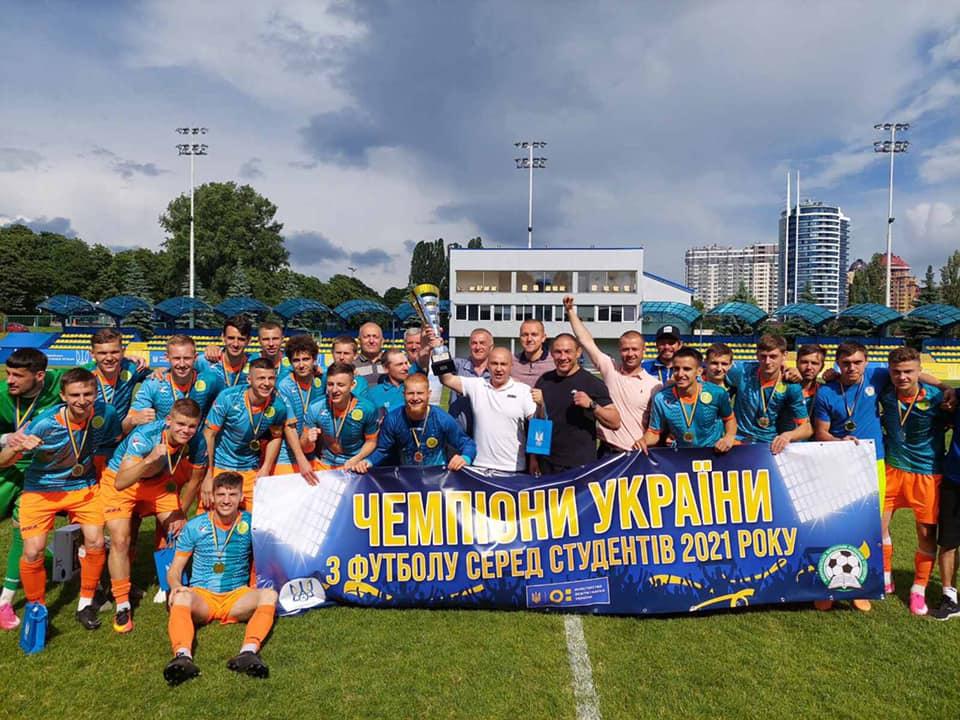 Збірна команда Університету ДФС України з футболу – чемпіони України з футболу серед студентів 2021 року