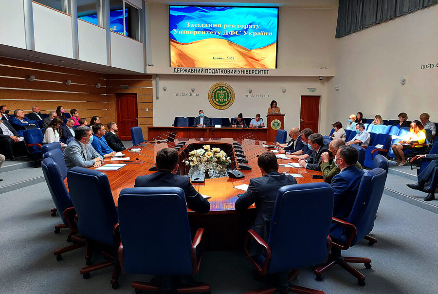 В Університеті ДФС України відбулося розширене засідання ректорату
