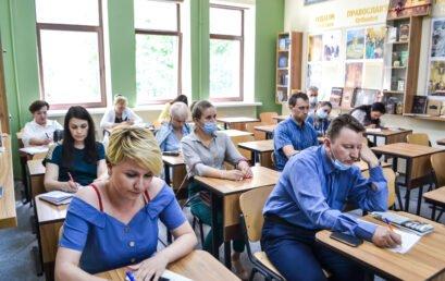 В УДФСУ відбувся тренінг «Участь у грантових проектах Erasmus+ 2021-2027. Особливості подачі документів»