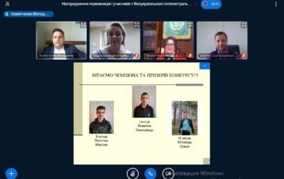 В Університеті державної фіскальної служби України нагородили переможців V Всеукраїнського інтелектуального конкурсу «Податківець майбутнього»