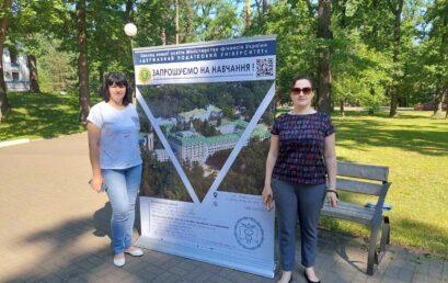 В Університеті державної фіскальної служби України відбулося ЗНО з географії