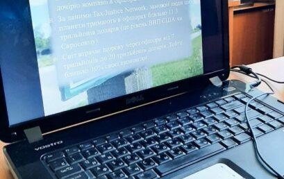 В Університеті ДФС України розпочалися курси з підвищення кваліфікації для працівників Державної податкової служби України