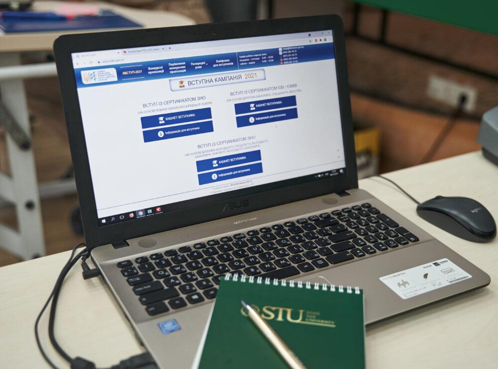 Приймальна комісія Університету ДФС України відповідає на найпопулярніші питання вступників