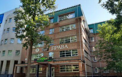 Університет державної фіскальної служби України в рейтингу найкращих правничих шкіл України