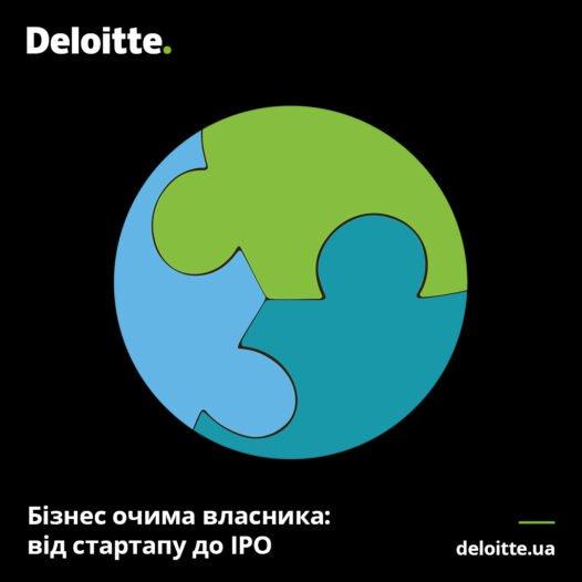 Запрошуємо студентів на спецкурс лекцій від спеціалістів «Делойт» в Україні